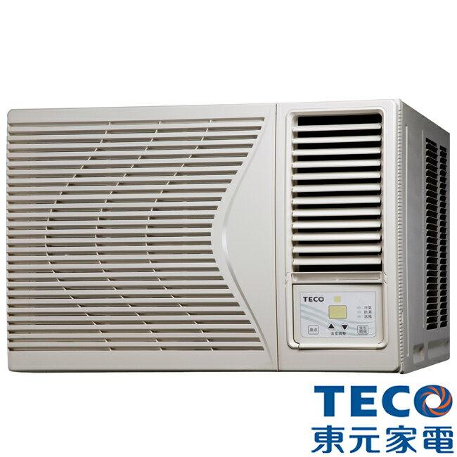 [TECO東元]4-5坪R410高效能右吹式窗型冷氣(MW20FR1)