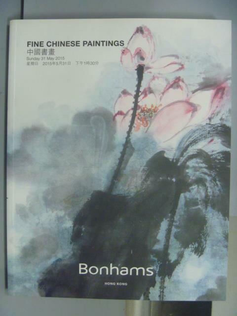 ~書寶 書T8/收藏_QLY~Bonhams_Fine Chinese Painting_