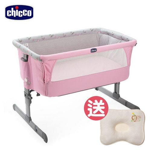 Chicco Next 2 Me 多功能移動舒適嬰兒床-童話粉【送辛巴-有機棉專利透氣枕】【悅兒園婦幼生活館】