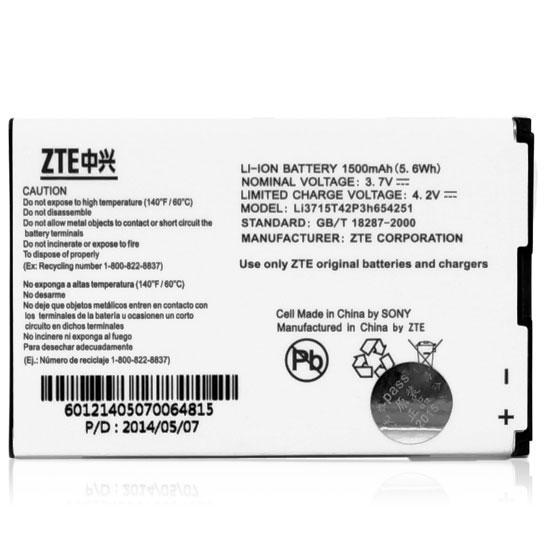 中興ZTE MF30 MF60 MF61 AC30 AC30+ AC30S A6 A8 U232 U600 U802 N790S R750 網卡高電/無線分享器/高容量電池【促銷價】