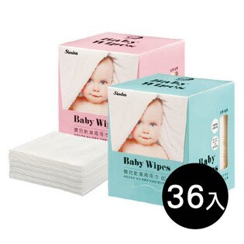 【36入特惠組平均1盒$75】台灣【Simba小獅王】嬰兒乾濕兩用巾(80抽盒)(藍粉)