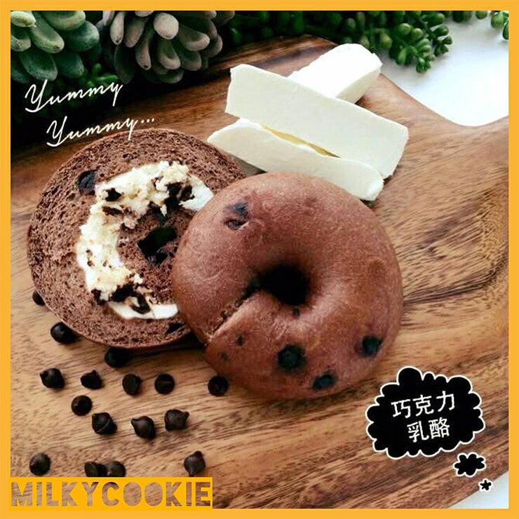 Milky Cookie巧克力乳酪貝果(奶素) 0