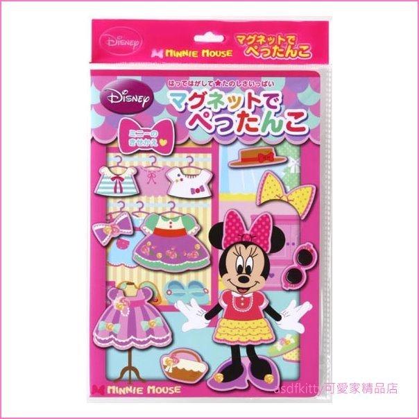 asdfkitty可愛家☆迪士尼 米妮換裝秀 磁鐵遊戲組/磁鐵圖畫書玩具-日本正版商品