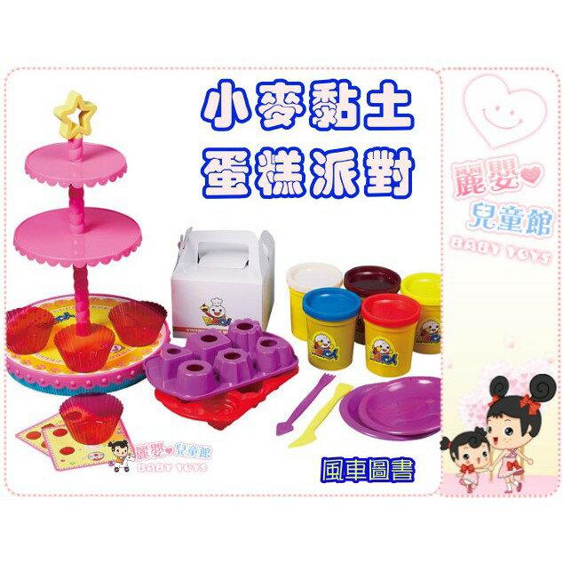 麗嬰兒童玩具館~風車圖書-FOOD超人小麥黏土派對系列-冰淇淋 / 蛋糕派對 / 生日蛋糕 3