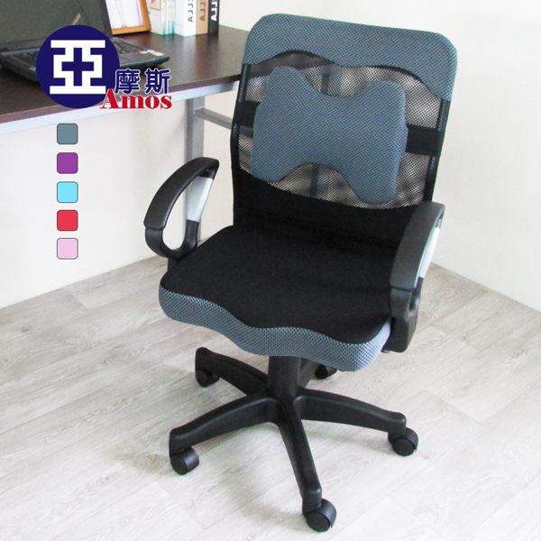 椅子 電腦椅 辦公椅【YAN004】經典透氣網布軟墊辦公椅 Amos 可拆式護腰墊 D型扶手 工作椅 4