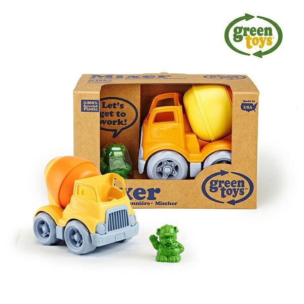 【淘氣寶寶】【美國greentoys感統玩具】小金龜水泥車【檢驗符合最高安全標準/沒有外部塗料,保證無毒】