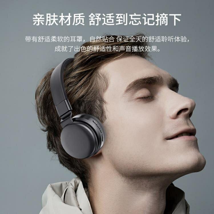 頭戴式耳機電競遊戲耳機電腦耳麥有線語音直播線控耳機【快速出貨】