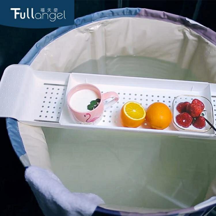 浴缸架 衛生間浴缸架可伸縮防滑塑料浴缸泡澡置物架功能洗澡收納架