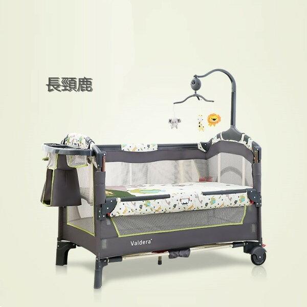 快樂奶爸:多功能遊戲床嬰兒床大床攜帶方便附宮廷蚊帳尿布台置物袋音樂鈴安全帶