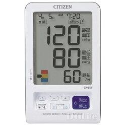 CITIZEN 星辰 手臂式電子血壓計 CH-551