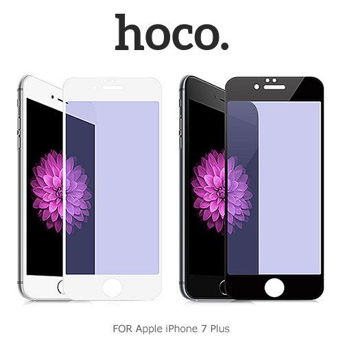 【愛瘋潮】HOCO Apple iPhone 7 Plus 柔性PET抗藍光玻璃貼(GH4) 板硝子 鋼化膜