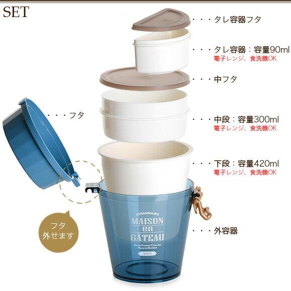 日本製 / Maison en Gateau / 茶杯型便當盒 / 雙層 / 可微波 / 不可蒸 / 720ml / sab-2112。共4色-日本必買 日本樂天代購(3186*0.5) 2