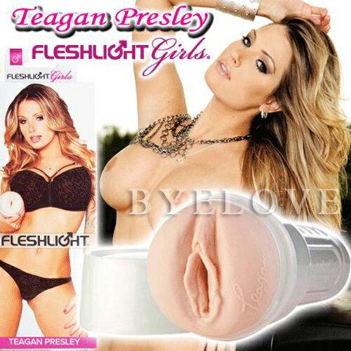 美國Fleshlight-艷星美女-布絲莉Teagan Presley 絕色成熟美女
