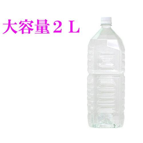 日本NPG  巨量潤滑液 2L 大容量巨型潤滑液2000cc
