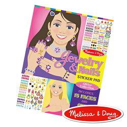 【 美國 Melissa & Doug 】貼紙簿 - 大型 - 珠寶與指甲彩繪