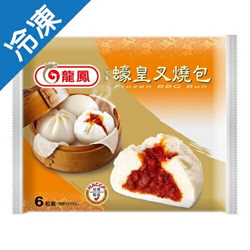 龍鳳冷凍蠔皇叉燒包600g包【愛買冷凍】