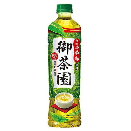 御茶園 台灣四季春 無糖 550ml