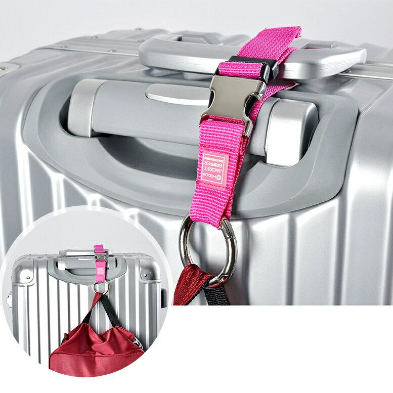 行李箱便利收納掛勾帶 (不挑色) CF-06491