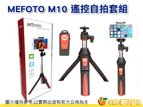MeFOTO MK10 球型雲台 自拍神器 桌上型三腳架 自拍架 自拍桿  附手機夾+GOPRO轉接器 公司貨