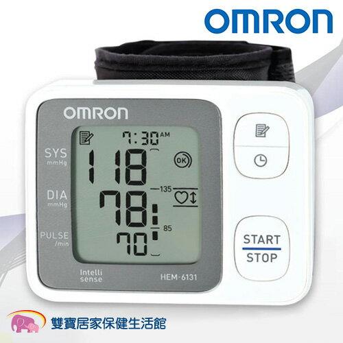 omron歐姆龍手腕式血壓計 HEM-6131 來電享優惠特價