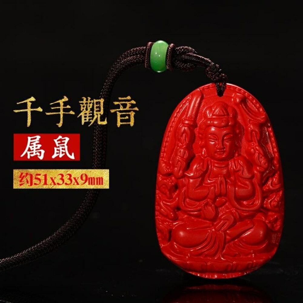 朱砂本命佛吊墜十二生肖屬相護身佛虛空臧普薩屬虎男女士項鍊配飾 歐韓時代