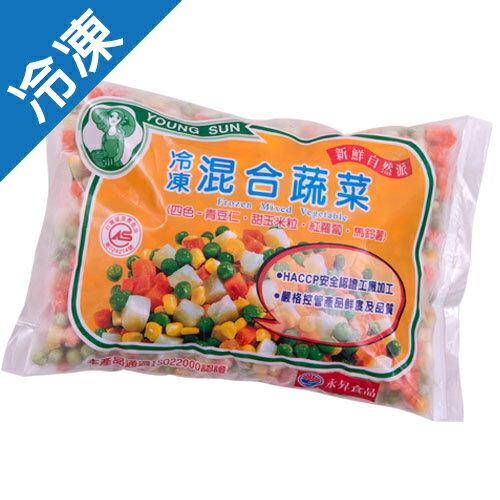 永昇四色混和蔬菜1KG包【愛買冷凍】