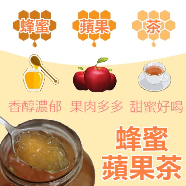 韓新館:團購優惠價---蜂蜜蘋果茶950g×6瓶★1月限定全店699宅配免運