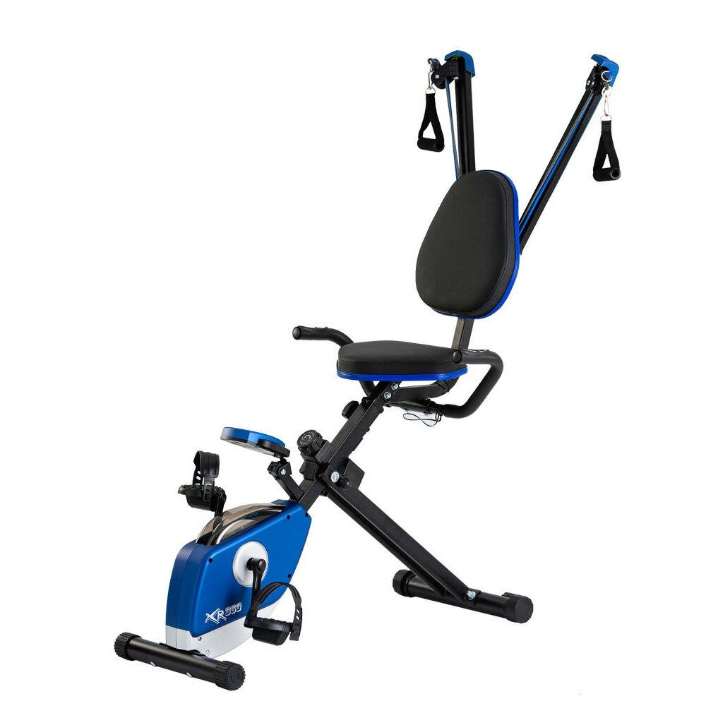 XR360  百臂綜合訓練健身車 上肢訓練 重訓抗力繩 獨家雙拉繩 【WELLCOME好吉康】