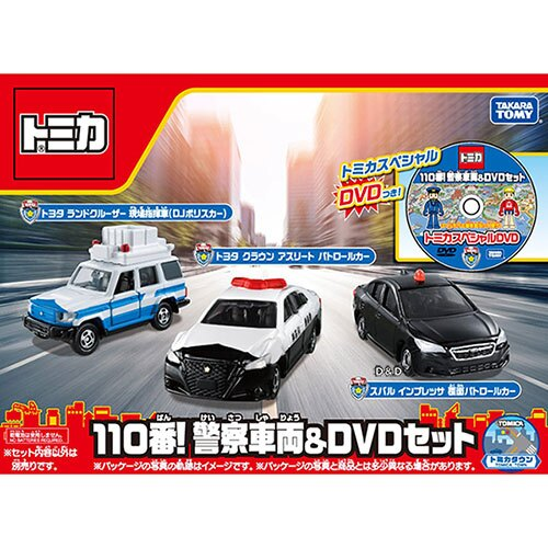 《TAKARA TOMY》交通鐵道 110緊急車輛組 東喬