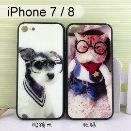 彩繪玻璃保護殼iPhone7iPhone8(4.7吋)眼鏡犬肥貓