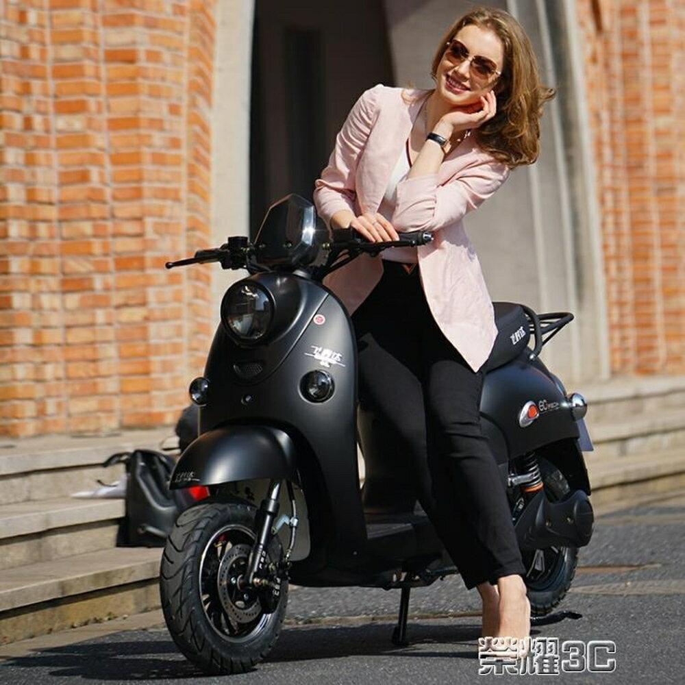 免運 電瓶車 6072 男女成人小龜王電動車 電瓶車 改裝電動摩托車