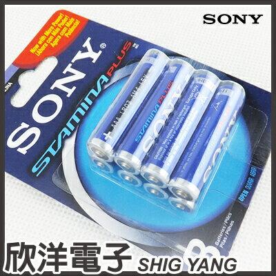 ※ 欣洋電子 ※ SONY 高效能STAMINA PLUS AAA 4號鹼性電池 1.5V (8入)