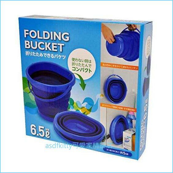 asdfkitty可愛家☆藍色圓型可折疊收納塑膠水桶-6.5L-日本正版商品