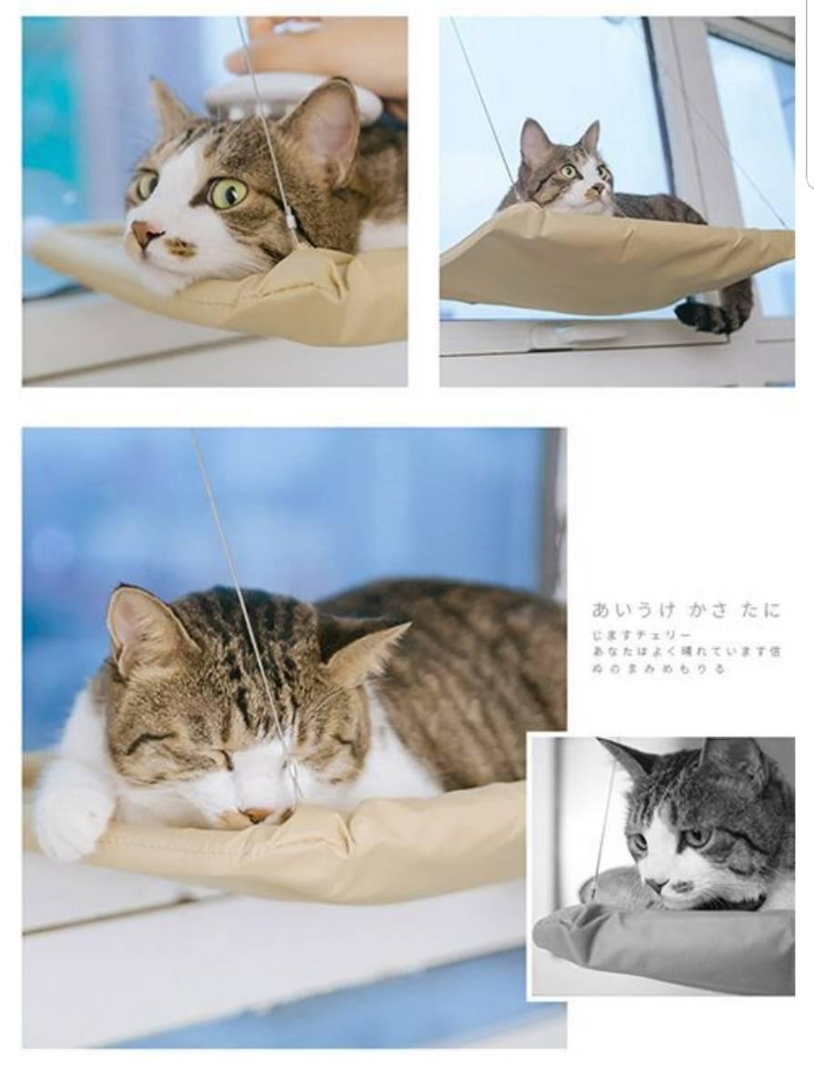 貓咪吊床  寵物床  寵物窩  寵物吊床貓咪吸盤 透氣吊床  絨毛吊床 貓墊