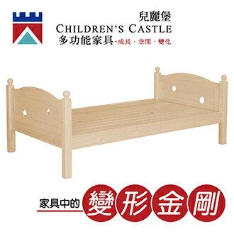 兒麗堡 - 【矮床(基礎款) 】兒童床 兒童家具 多功能家具 芬蘭松實木 單人床(價格含贈品) - 限時優惠好康折扣