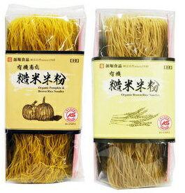 源順 有機南瓜糙米米粉/有機糙米米粉(全素)200g/包