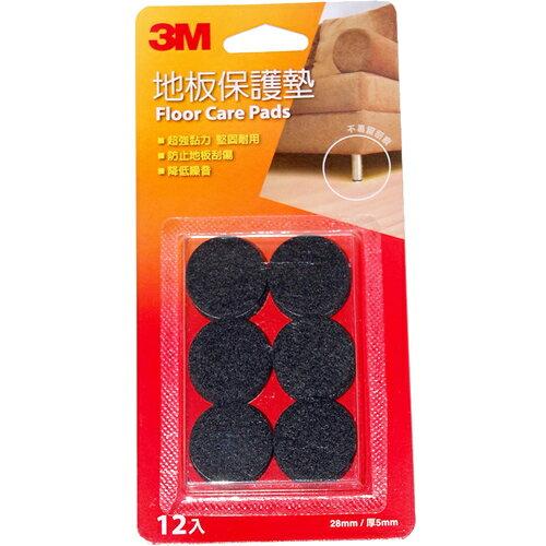 3M 地板保護墊(圓型黑色28mm)