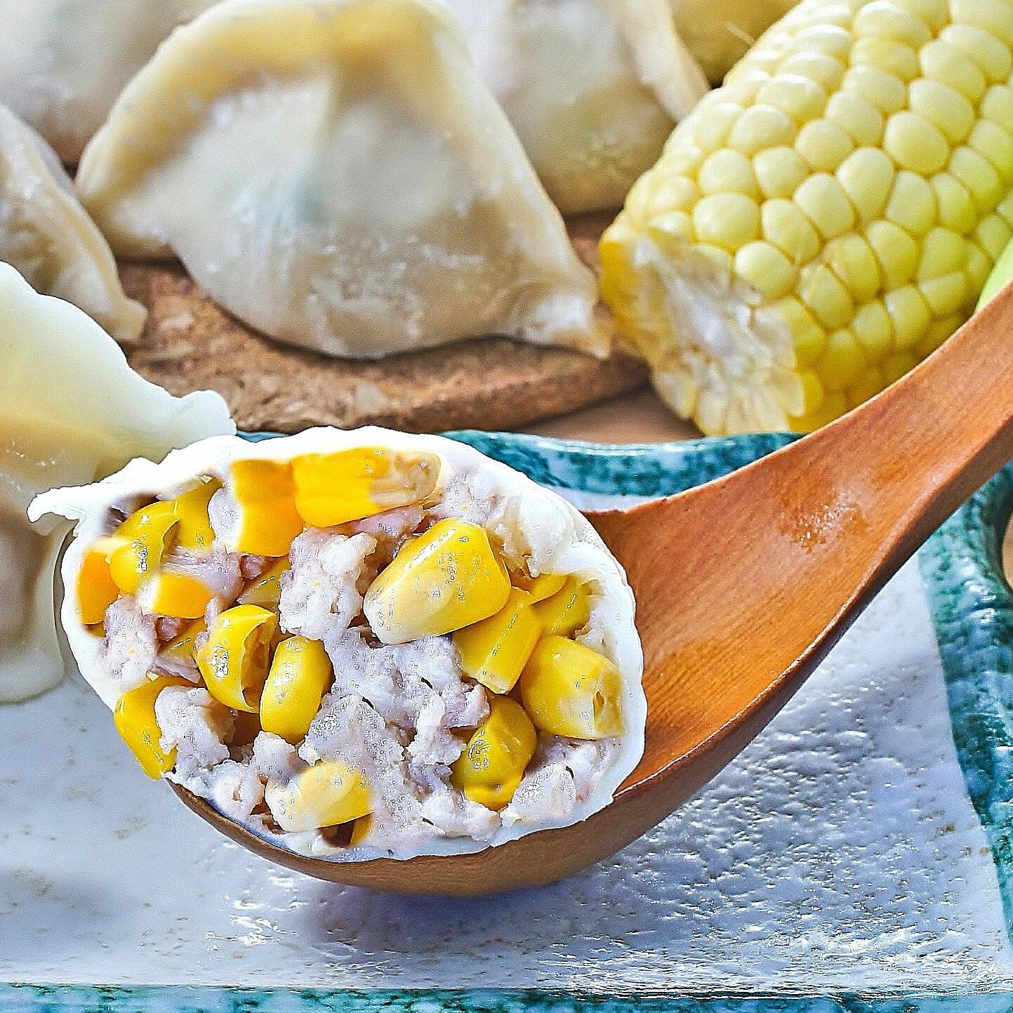 奇水餃-鮮甜玉米水餃