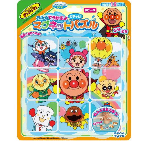 ~ 麵包超人 ~ANP 磁鐵拼圖玩具 ^( 9PCS ^)