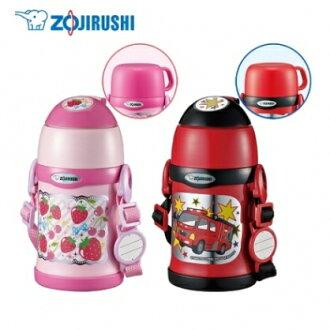 【象印】童用2WAY不鏽鋼保溫保冷瓶 - 0.45L SC-ZT45