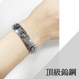 GAMMA 鎢鋼能量手鍊  手環 寬版男款  中性款 錐形金屬鍺  磁石  負離子 航空雜