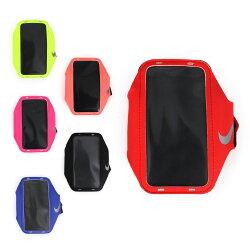 NIKE 輕量手機萬用臂包(慢跑 路跑 手機包 4.7吋螢幕適用【05481244】≡排汗專家≡