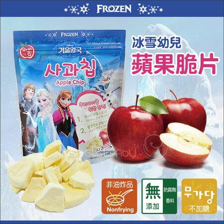 ✿蟲寶寶✿【韓國naturalchoice】自然首選冰雪奇緣系列幼兒水果脆片水果乾15g蘋果7m+