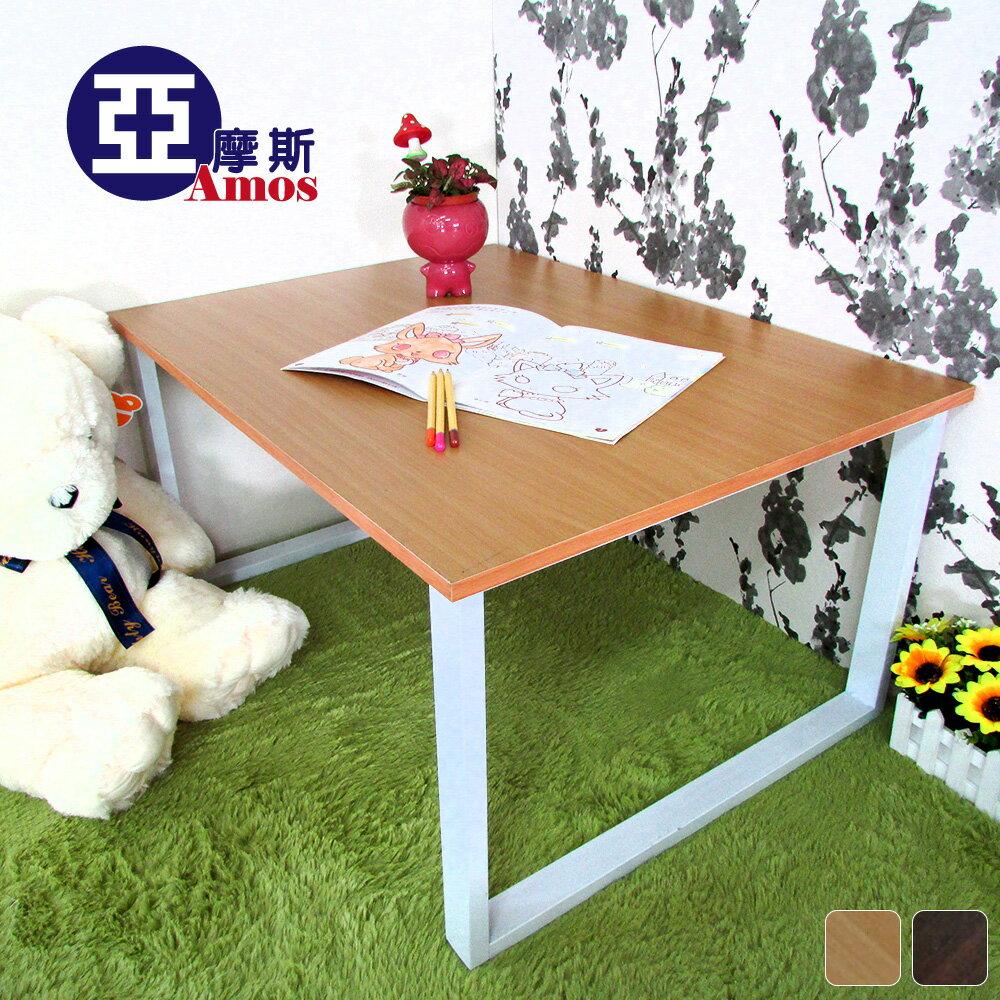 (下殺) 工業風方型設計和室桌 和式 茶几桌 邊桌 轉角桌 防潑水低甲醛環保 台灣製  免運 Amos【DAA001】 1