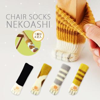 《波卡小姐》融化了~日本貓咪肉球造型腳套 防刮防滑彈性桌椅保護套 可愛椅腳套 桌腳套 門把把手套 針織雙層加厚款 1盒4入裝