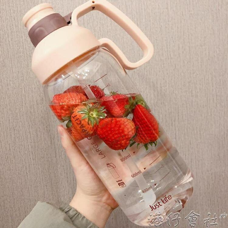帶刻度塑膠水杯子女大容量1.8L男便攜水瓶吸管太空杯戶外運動水壺 港仔會社