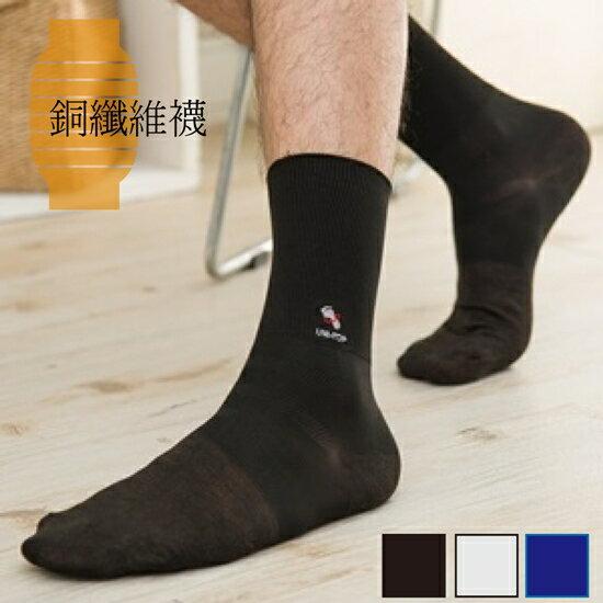銅纖維竹炭休閒襪(黑)
