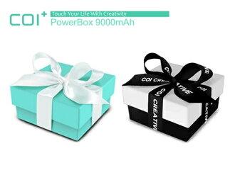 COI+ PowerBox - 經典黑 湖水綠 9000mAh (4710901857745) 創新禮盒造型行動電源