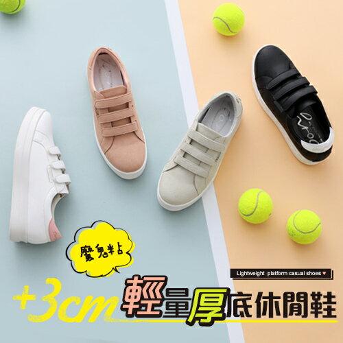 BONJOUR☆免綁鞋帶+3cm魔鬼粘懶人厚底鞋| C.【ZB0305】4色 0