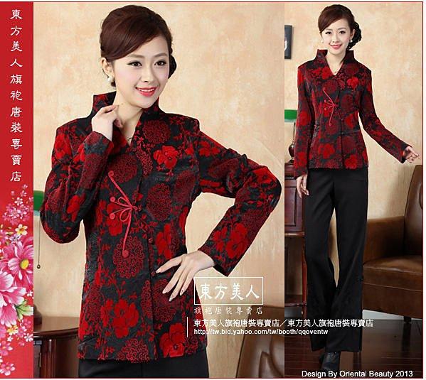 東方美人旗袍唐裝專賣店 中國風精緻緹花亮緞唐裝外套。黑底紅花